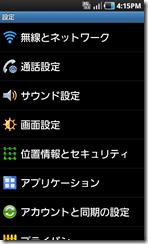 SC20110910-161505