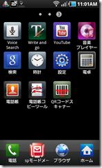 SC20110916-110124